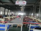 针车生产线